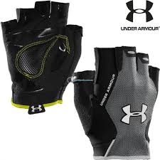 Under Armour CTR Trainer