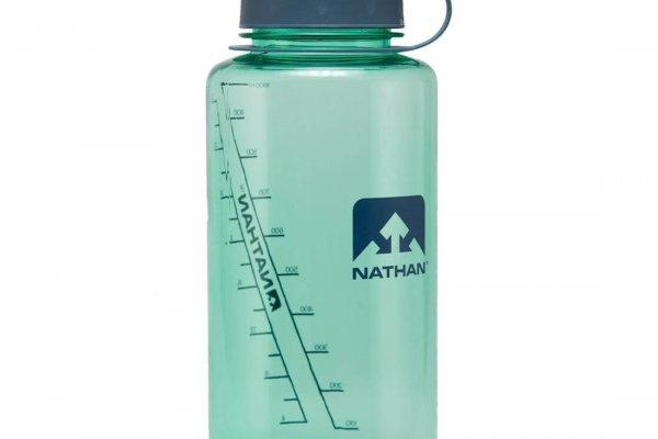 Best Nathan Water Bottles Reviewed