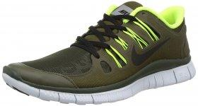 an in depth review of the Nike Free Shield 5.0