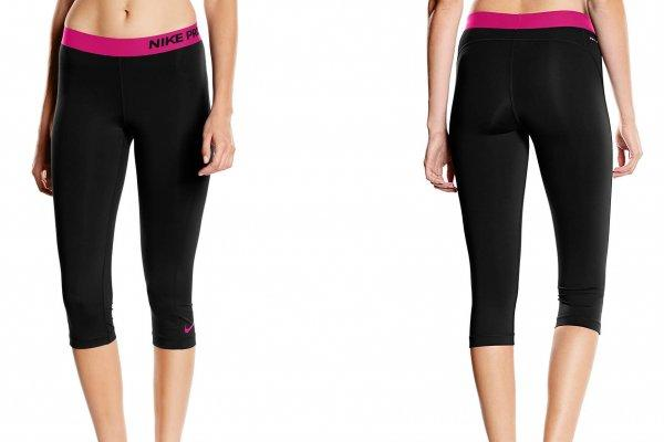 Best Nike Capri Leggings Reviewed And Compared