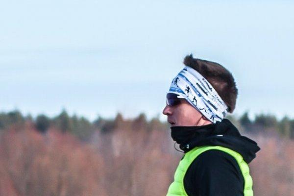 best headbands for running